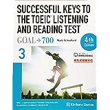 SUCCESSFUL KEYS TO THE TOEIC LISTENING A 3―GOAL→700 新形式問題対応