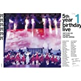 5th YEAR BIRTHDAY LIVE 2017.2.20-22 SAITAMA SUPER ARENA Day1 (DVD)