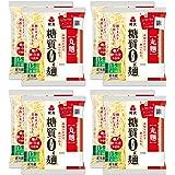 紀文【丸麺1ケース】糖質0g麺 8パック[食物繊維 / 低カロリー] オリジナルレシピ付 糖質オフ
