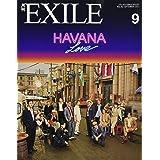 月刊EXILE(エグザイル) 2021年 09 月号 [雑誌]