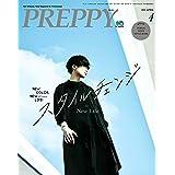 PREPPY(プレッピー) 2021年4月号