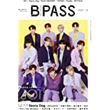 BACKSTAGE PASS (バックステージ・パス) 2021年 10月号