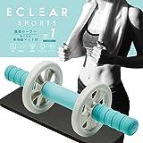 エレコム エクリアスポーツ 腹筋ローラー 幅広タイプ マット付 ホイールの幅が広くバランスがとりやすいワイドタイプ 静音…