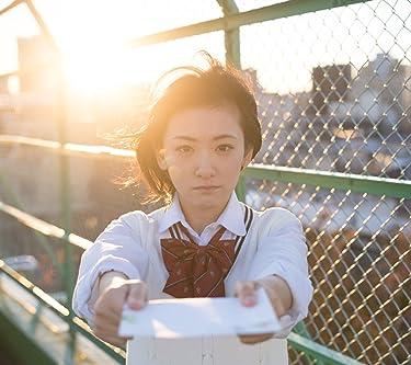 乃木坂46  iPhone/Androidスマホ壁紙(1080×960)-1 - 生駒里奈ファースト写真集『君の足跡』 屋上で手紙を渡す