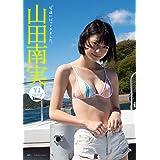 【デジタル限定 YJ PHOTO BOOK】山田南実写真集「尾道に行ってきました。」