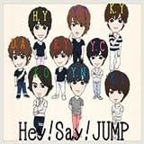 Hey! Say! JUMP ハッテン場クイズ