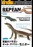 REPFAN vol.3 (サクラBooks)
