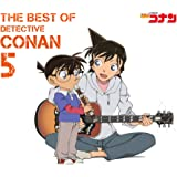 名探偵コナン テーマ曲集5~THE BEST OF DETECTIVE CONAN5~ 【通常盤】