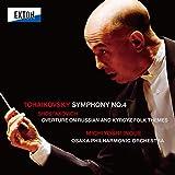 チャイコフスキー:交響曲第4番、ショスタコーヴィチ:ロシアとキルギスの主題による序曲
