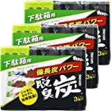 【まとめ買い】脱臭炭 こわけ 下駄箱用 脱臭剤 3個入×3個パック 下駄箱 玄関 消臭 消臭剤