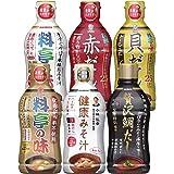 【セット商品】マルコメ 液みそ 6種 飲み比べセット(料亭の味、赤だし、貝だし、四種合わせ、健康みそ汁、贅沢鯛だし 各1本)