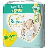 【テープ 新生児サイズ】パンパース オムツ オムツ はじめての肌へのいちばん (5kgまで) 90枚 【Amazon限定…
