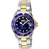 [インビクタ] 腕時計 プロダイバー 8928 メンズ 正規輸入品 シルバー
