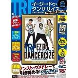 TRF イージー・ドゥ・ダンササイズDVD BOOK NONSTOP EDITION (バラエティ)