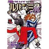 ルパン三世M : 3 (アクションコミックス)