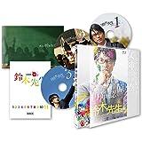 映画 鈴木先生 豪華版 [Blu-ray]