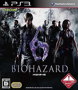 バイオハザード6 (【数量限定特典】エクストラコンテンツ「ザ・マーセナリーズ」用ステージDLコードセット同梱) - PS3
