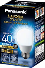 パナソニック LED電球 プレミア電球 一般電球