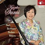 鷲見加寿子 3B+ウエーベルン 大作曲家晩年のピアノ作品群