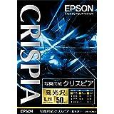 EPSON 写真用紙クリスピア<高光沢>L判 50枚 KL50SCKR