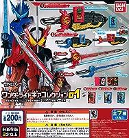 仮面ライダーセイバー ワンダーライドギアコレクション01 全7種セット