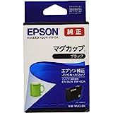 エプソン 純正 インクカートリッジ マグカップ MUG-BK ブラック