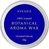 アヴェンシス オーガニック ヘアワックス & ハンドクリーム 100%天然由来成分 BOTANICAL AROMA WAX 30g (オリエンタルドリーム)