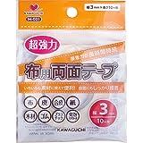 カワグチ(Kawaguchi) 布用両面テープ 幅3mm 94-001