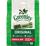 GREENIES Dental Dog Treats, Regular, Original Flavor, 12 Treats, 12 oz.