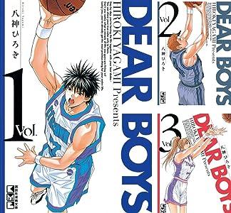 DEAR BOYS(12冊)Kindleマンガ表紙&Amazonリンク