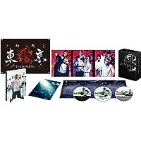 東京リベンジャーズ スペシャルリミテッド・エディションBlu-ray&DVDセット(初回生産限定)