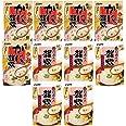 シマヤ 国産米100%使用 雑炊 人気2種・10食セット(かに雑炊×5個、かつおだし仕立て×5個)