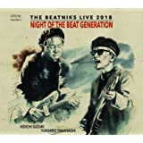 NIGHT OF THE BEAT GENERATION