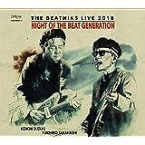 NIGHT OF THE BEAT GENERATION
