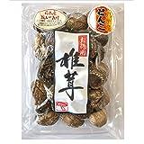 干し椎茸 乾燥しいたけ どんこ 訳あり 人気の小粒どんこ 九州産(国産)乾シイタケ 冬菇 100g