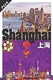 タビトモ 上海