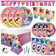 Disney Princess Themed Birthday Party Supplies Set - Serves 16 - Banner Decoration, Table Cover, Large Plates, Napkins, Cups,