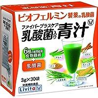 リビタ ファイバープラスケア 乳酸菌入り青汁 3g×30包