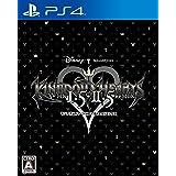 キングダム ハーツ - HD 1.5+2.5 リミックス - PS4