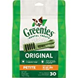 Greenies Mega Dental Treats For Petite Dog, 510 Grams, 30 Treats, Puppy/Adult, Small