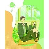 ホリミヤ 2(完全生産限定版) [Blu-ray]
