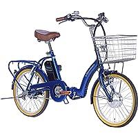 21Technology 電動アシスト自転車 (20インチ) シマノ製内装3段変速 自転車 電動アシスト 折りたたみ 折…