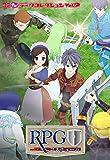 コミPo! データコレクションVol.9『RPGコスチューム』 [ダウンロード]