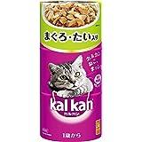 カルカン ハンディ缶 まぐろとたい キャットフード 160g×3缶×18個 (ケース販売)