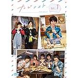 たびメイト 1巻 [DVD]