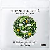 BOTANICAL ESTHE ボタニカルエステ シートマスク モイスト 35枚入り 320mL