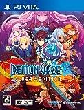 デモンゲイズ Global Edition - PS Vita