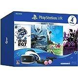 PlayStation VR Variety Pack【メーカー生産終了】