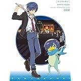 さらざんまい 2(完全生産限定版) [Blu-ray]
