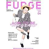 FUDGE -ファッジ- 2021年 4月号